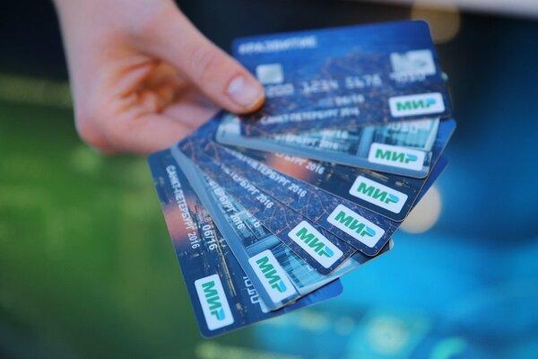 Деньги в долг до зарплаты на карту санкт-петербург