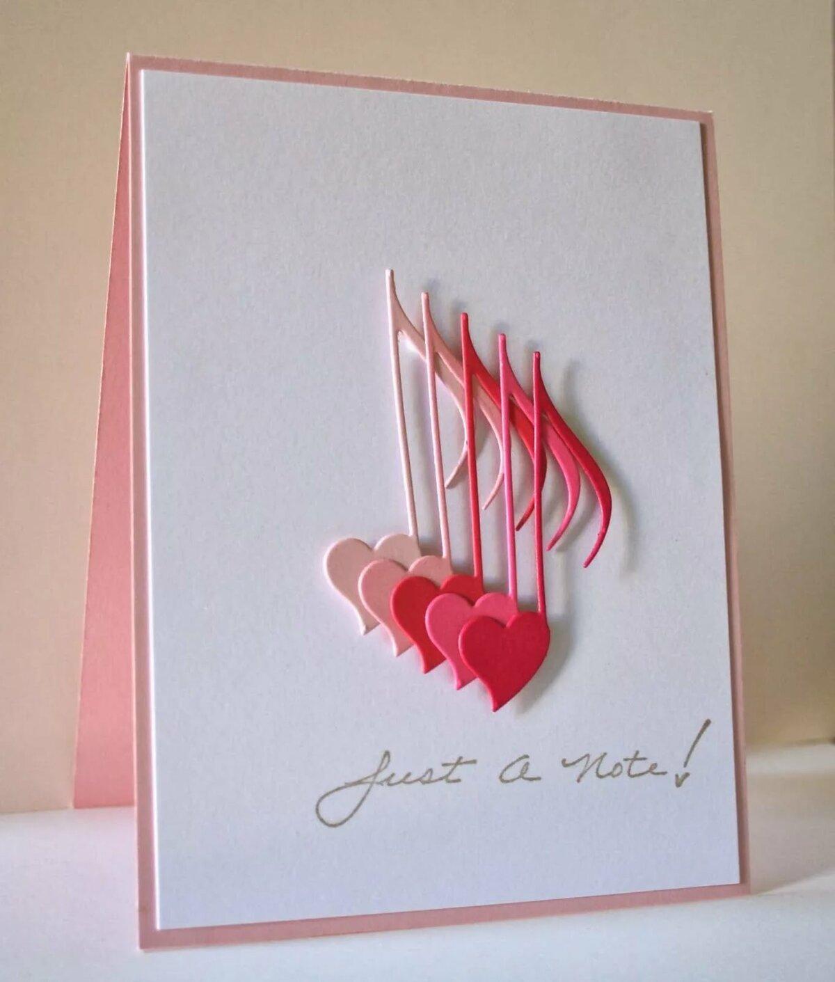 Как сделать простую открытку на день рождения учителю