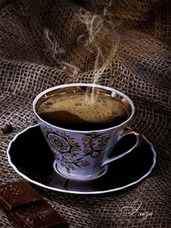 Отправить, анимации чашка кофе картинки