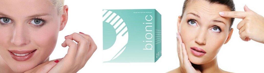 Bionic - от морщин в Виннице