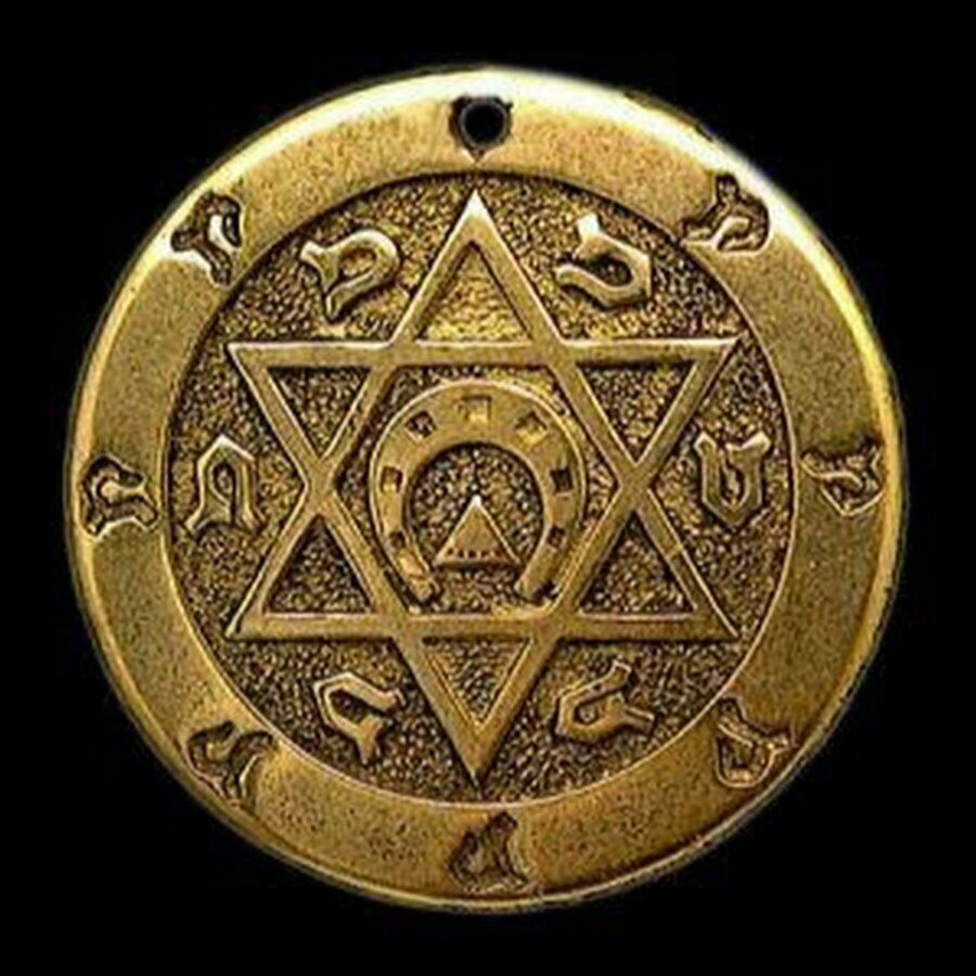 Символы и знаки на удачу фото