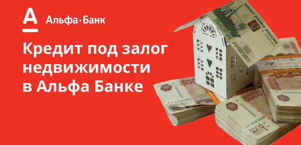 Беспроцентный кредит в каком банке можно взять школьный кредит где взять