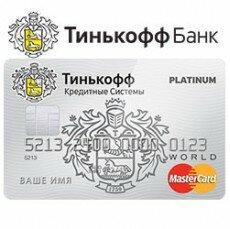 Онлайн заявка на кредит наличными киров взять кредит в банке чечни