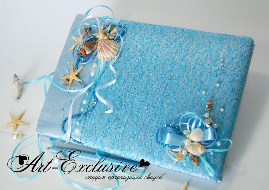 Морская открытка на свадьбу, днем рождения