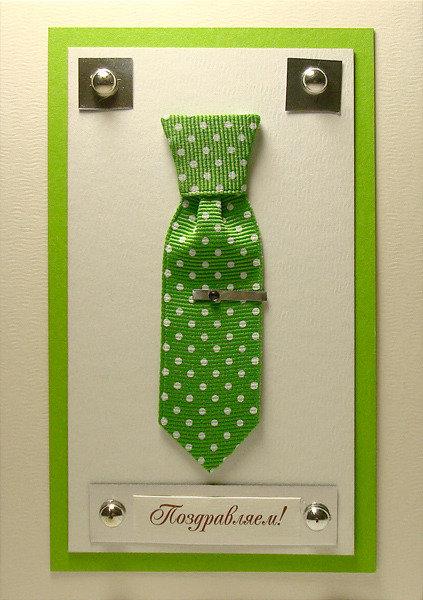 Открытка на 23 февраля галстуки на вешалке, вишней красивые