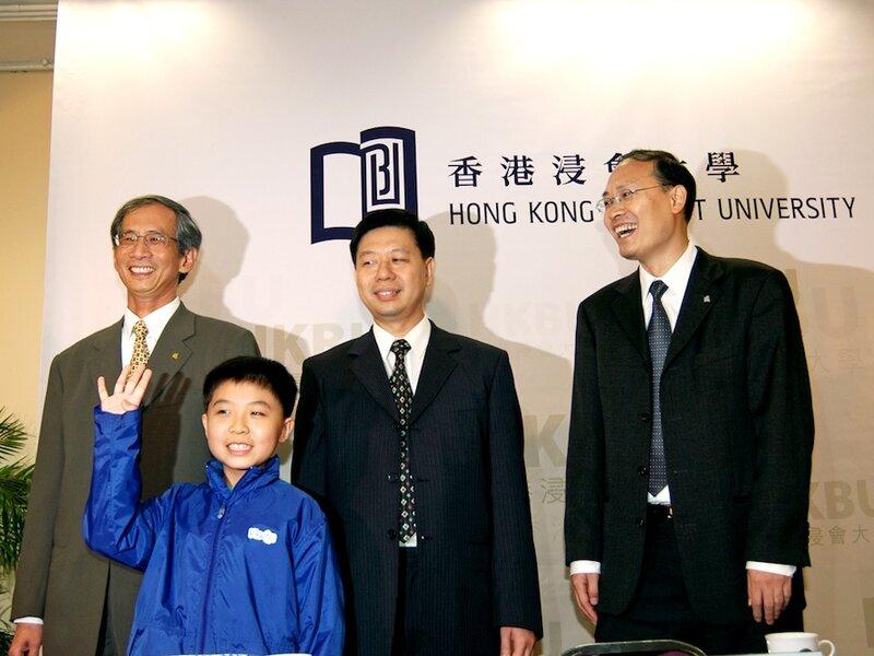 Марк Тянь Боэдихарджо Родился в Гонконге, он — самый молодой человек, поступивший в Гонконгский университет: ему тогда было девять лет. Он учился по специальной программе, где особое внимание уделялось математике и статистике, в то же время он сдал в школе восемь выпускных экзаменов.