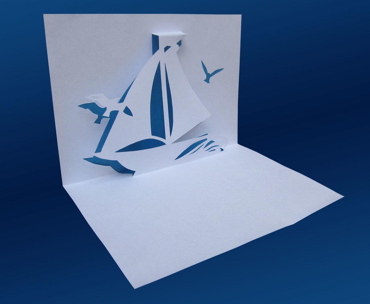 Поздравление, открытки 3д корабль