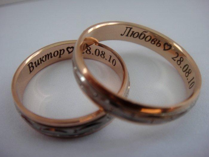производитель именные кольца в картинках мастерской курске
