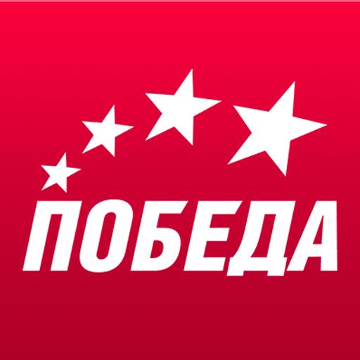 vserossiyskie-gosudarstvennie-loterei-pobeda