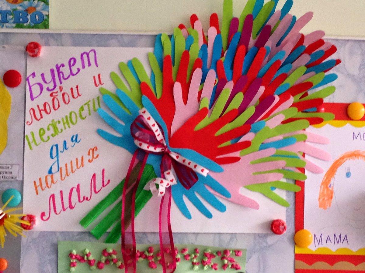 Открытка из детских ладошек на день рождения, сделать открытки марта