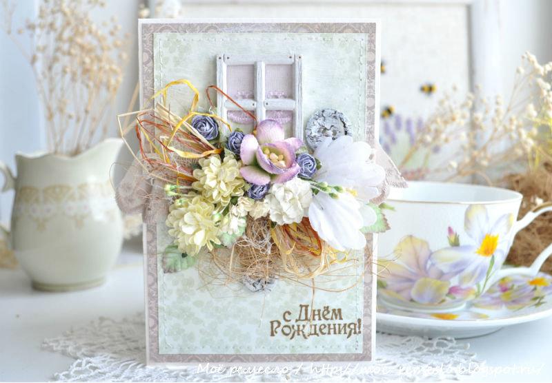 С днем рождения открытки элегантные
