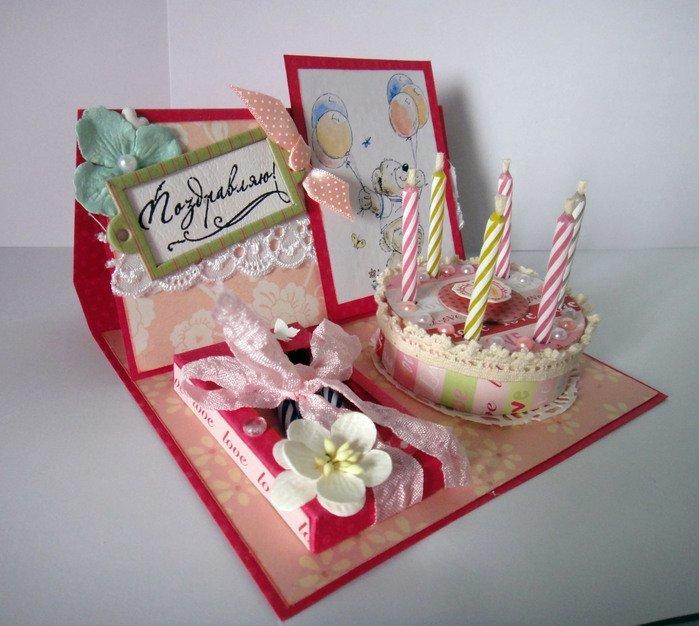 Подарок открытка на день рожденья подруге, георгиевские ленты цветами