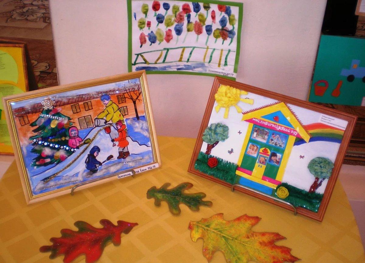 Мой любимый детский сад открытка своими руками