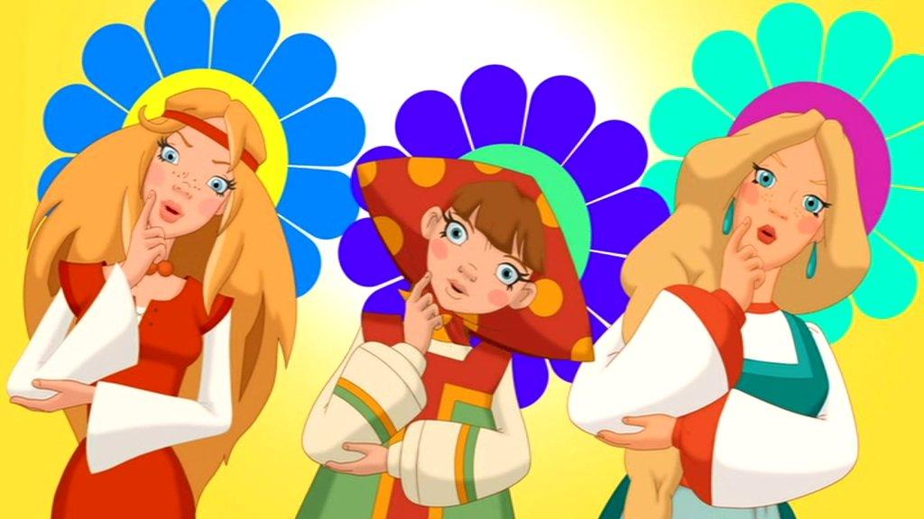 Днем рождения, смешные картинки жен трех богатырей