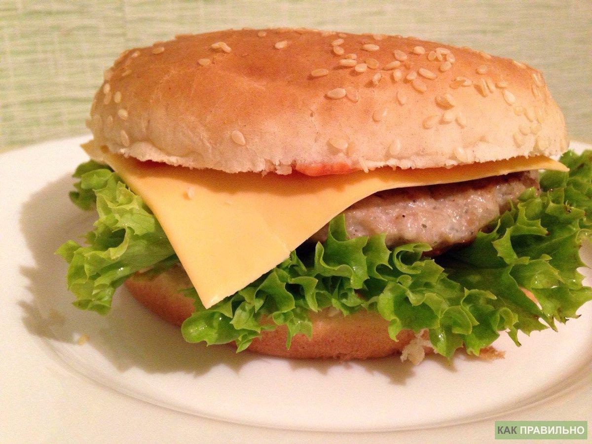рецепт бургера картинки дело