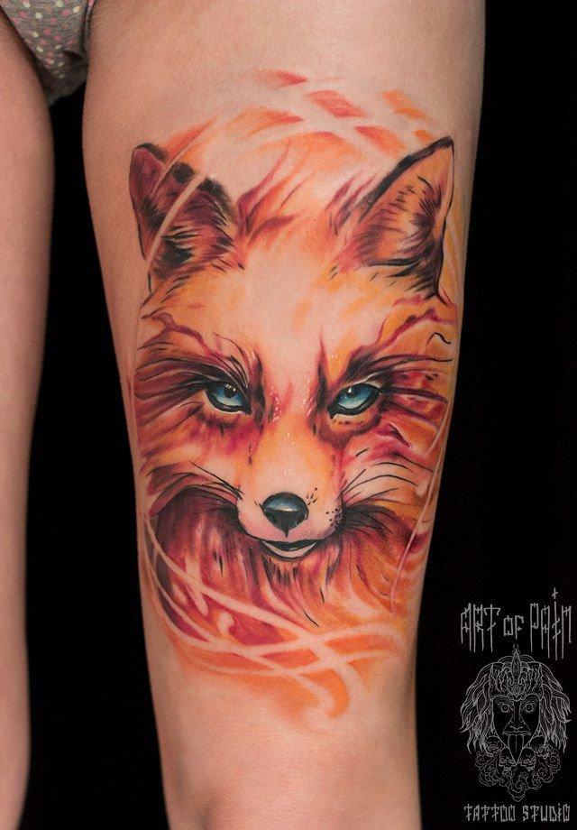 Юбилеем школы, картинки с татуировкой лисы