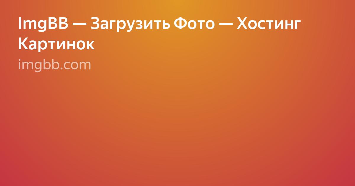 Хостинг картинок на яндексе создать собственный хостинг серверов