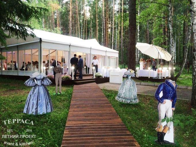 Зеленограде больших, свадьба в новосибирске на природе