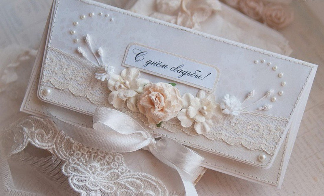 Конверты с открыткой на свадьбу для денег своими руками