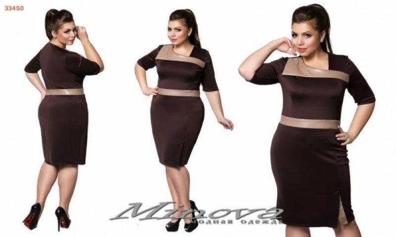 Платья 52 54 Размера Купить