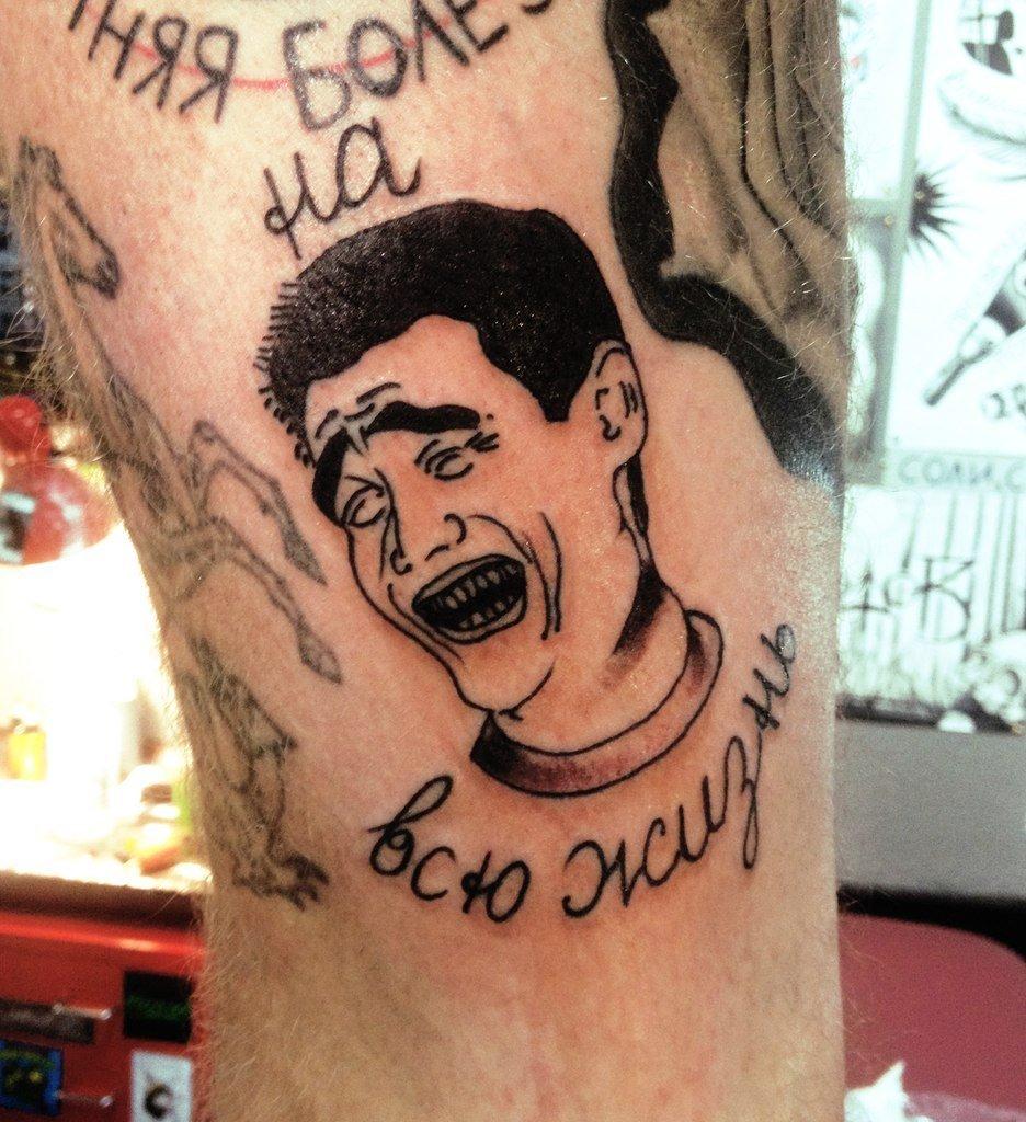 Поздравлением, прикольные картинки о татуировках