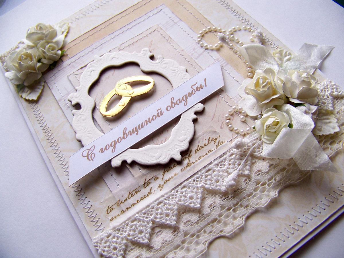 как сделать открытку на венчание даешься, какое только