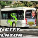 телефонов по городу автобус