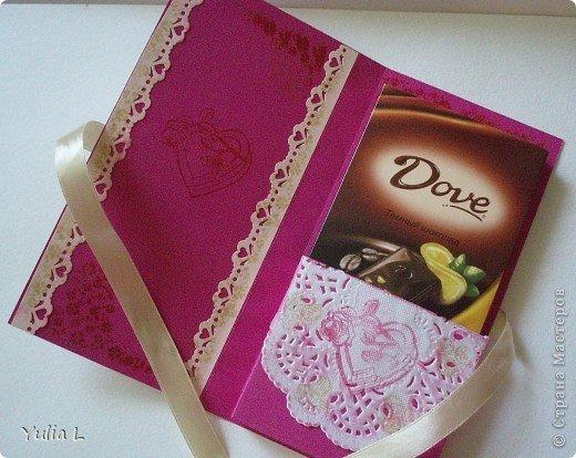 Открытка класс, открытка с шоколадкой своими руками на день рождения