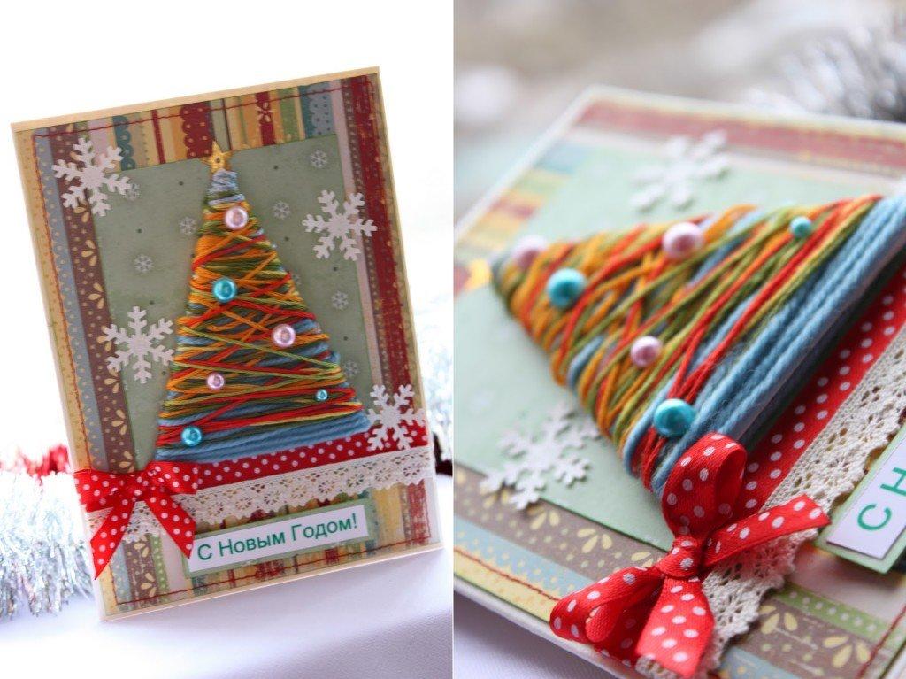 Открытки самодельные новому году, открытки рождеством