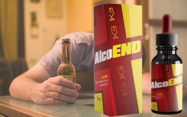 AlcoEnd капли от алкоголизма в Павлодаре