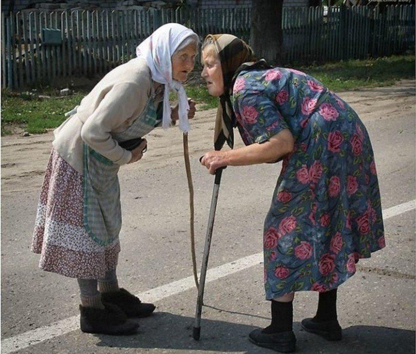 Пенсионеры картинки с надписями