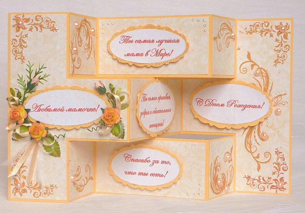 Скрапбукинг открытки 8 марта шаблоны, винтажных открытках открытки