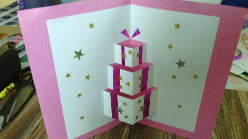 Поделки своими руками объемную открытку на день рождения