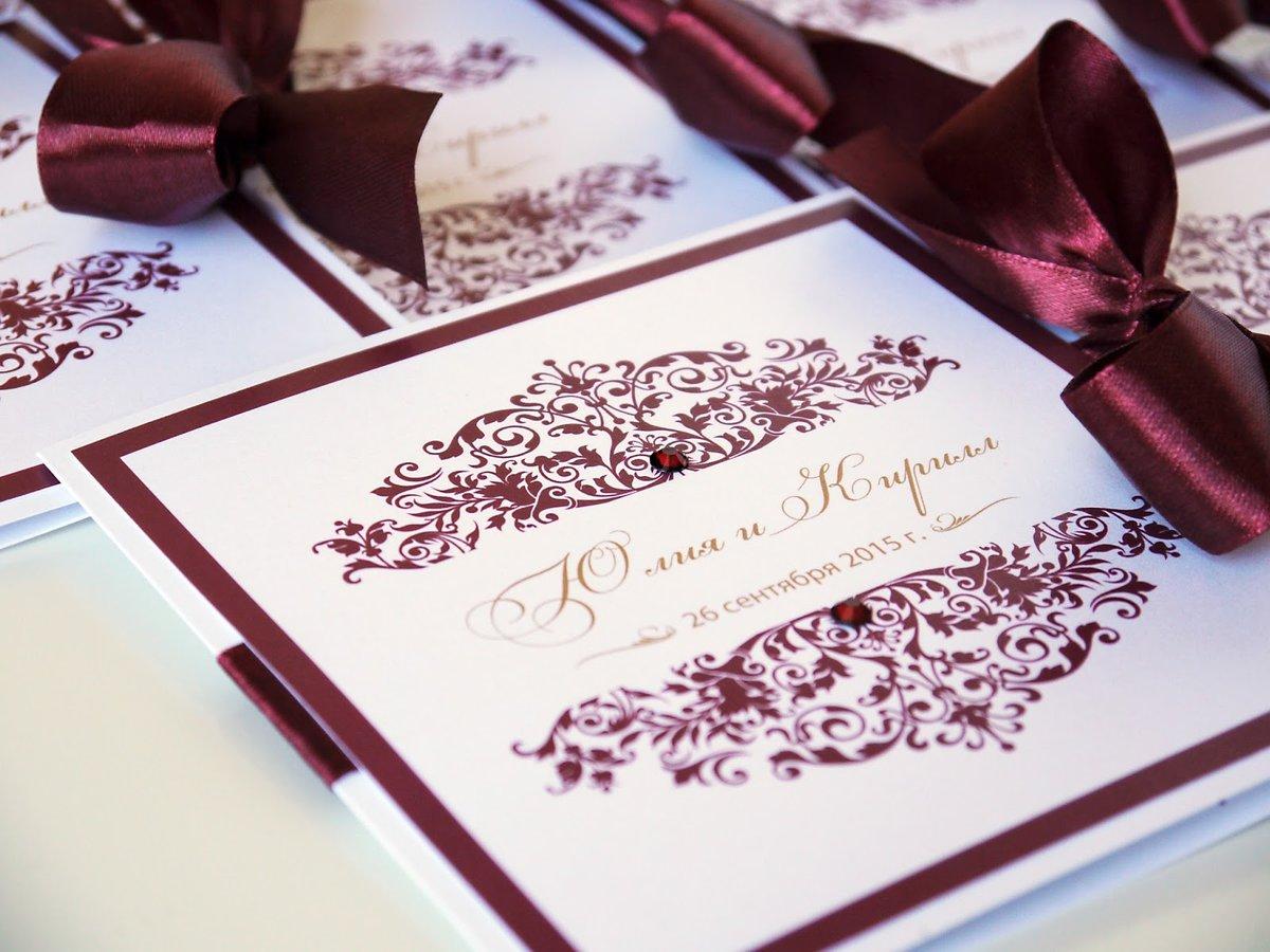 Виды пригласительных открыток на свадьбу, дизайнеру днем
