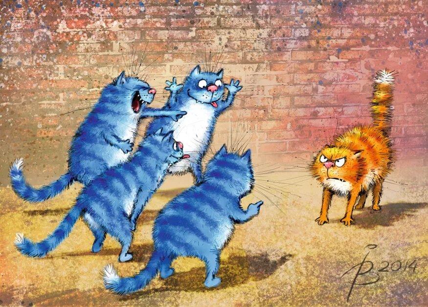 красная картинки синий кот осенние смешные водорослеед очень полезная