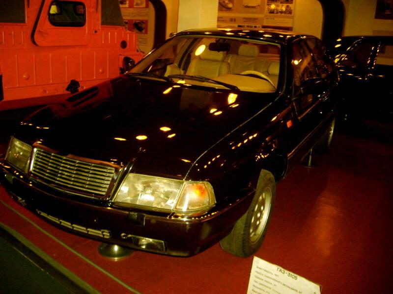 GAZ-3105 - Музей истории ОАО ГАЗ