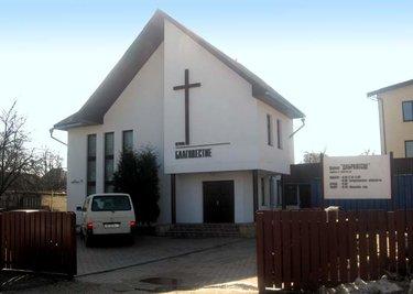 баптистская церковь минск
