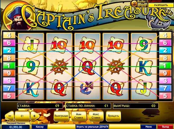Игровые автоматы бонусы бездепозитные бонусы бесплатно играть игровые автоматы без регистрации смс