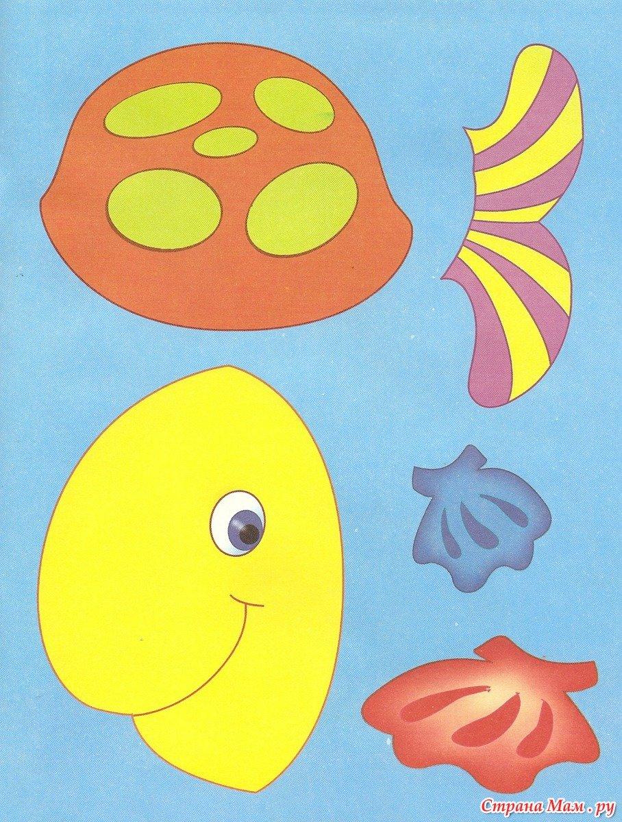 Картинки для поделок рыбки