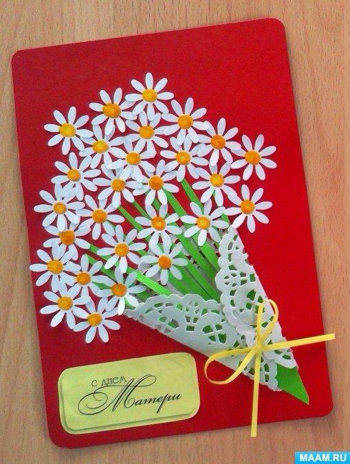 Праздничная открытка ко дню матери 4 класс