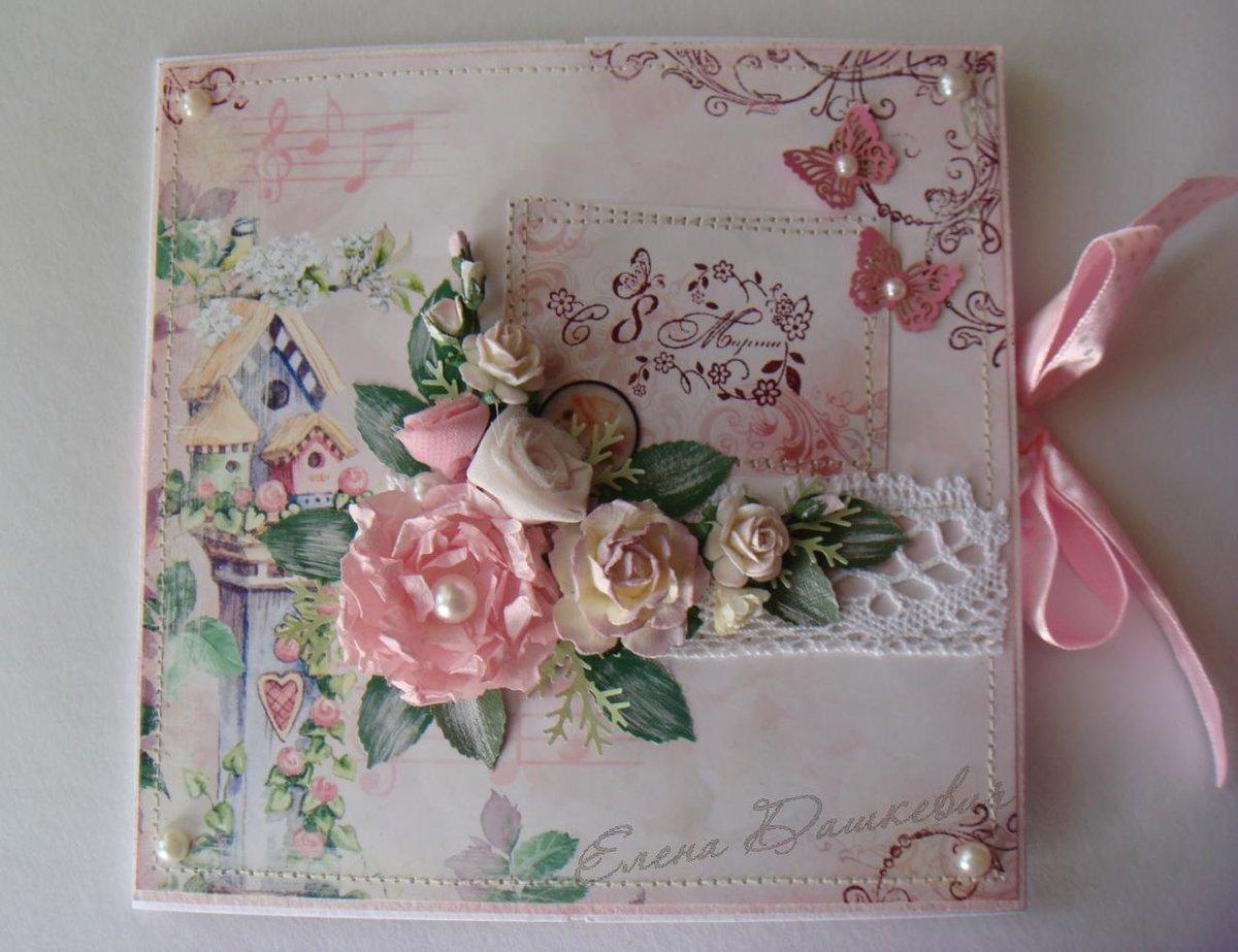 Днем рожденья, открытка на день рождения мк