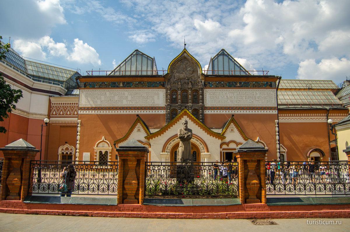 Картинки украине, третьяковская галерея картинки фото