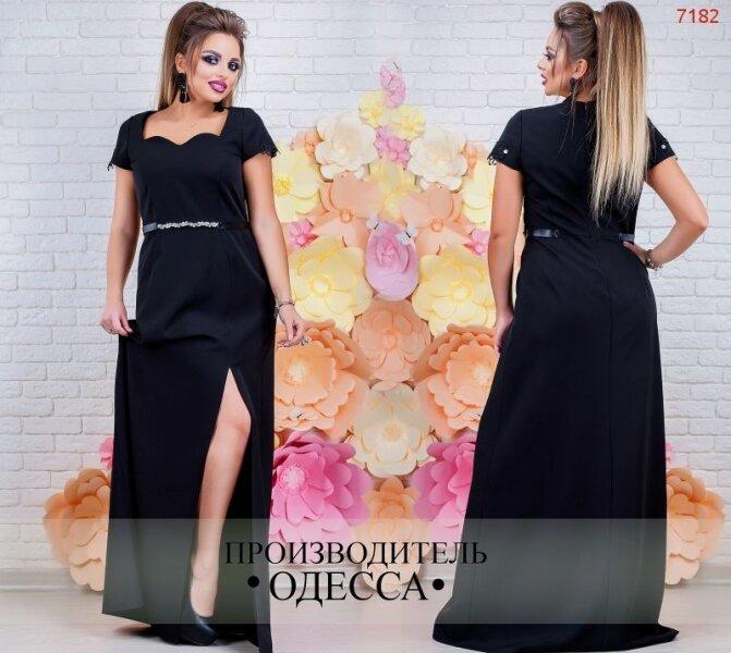 Вечерние платья 54 размера фото цена