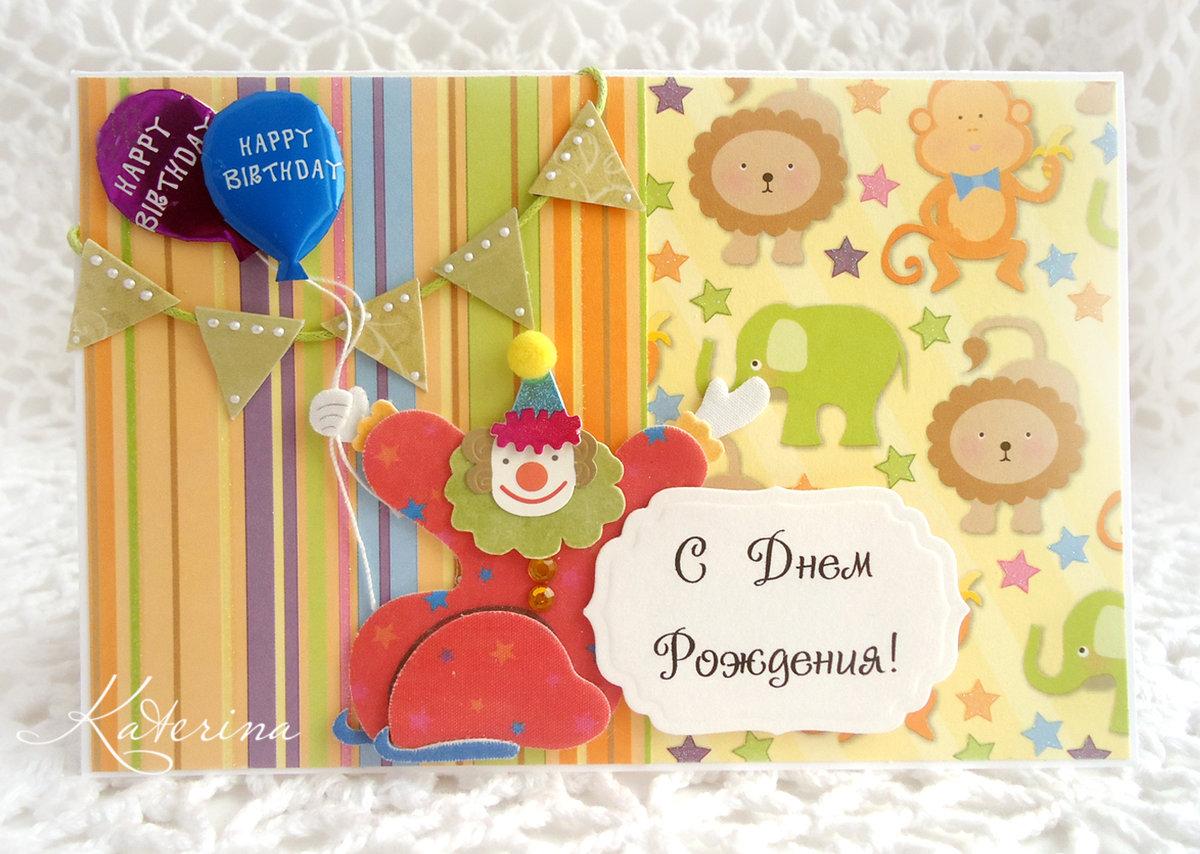 Оригинальная открытка своими руками на день рождения детского сада