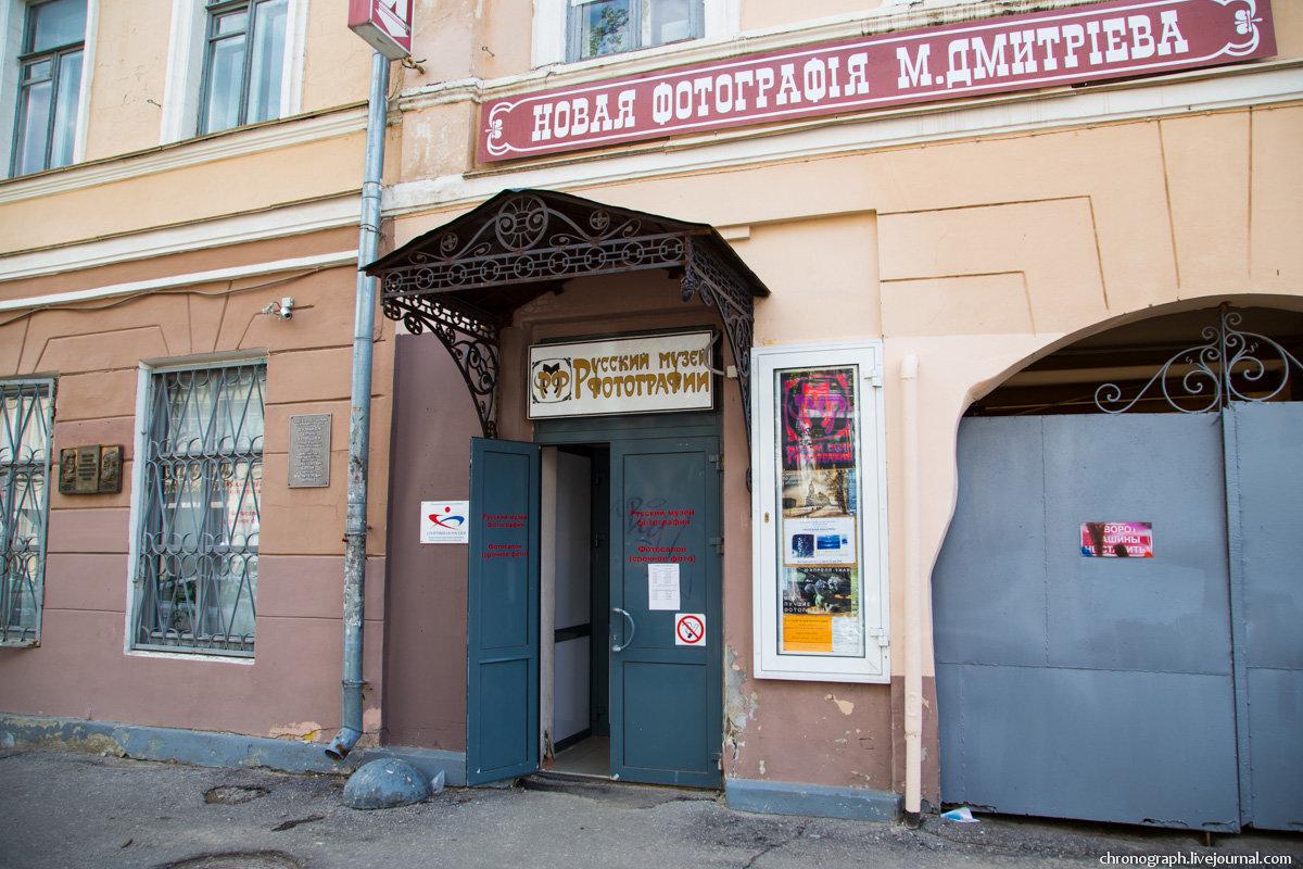 хороши для музеи нижнего новгорода фото адреса телефоны суровый слушать