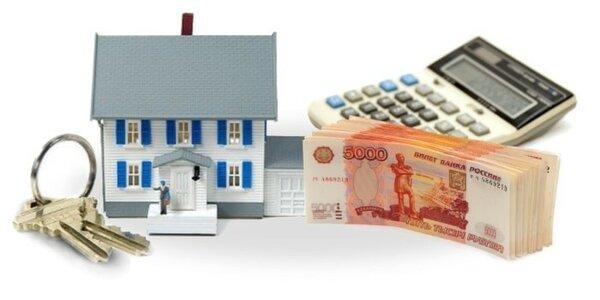 Кредит под залог птс уссурийск как взять кредит в связном