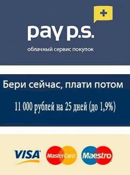 Микрокредиты система контакт онлайн заявки на кредиты кисловодск