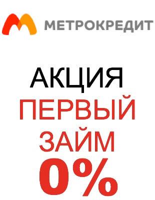 получить кредитную карту с плохой кредитной историей в украине
