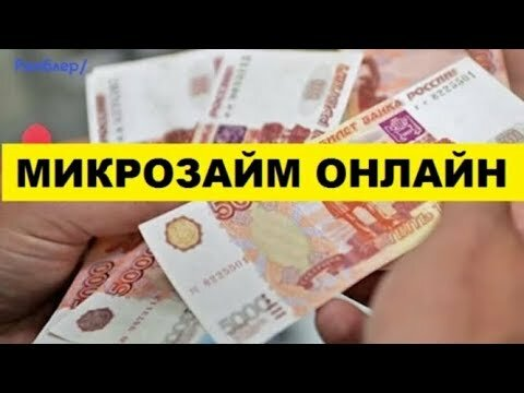 Кредит наличными барнаул онлайн онлайн дебит и кредит
