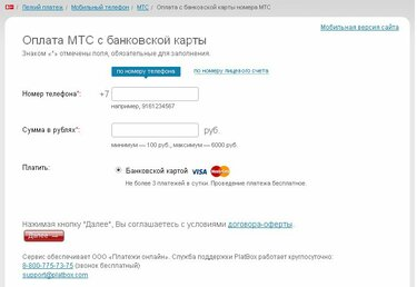 кредит альфа банк онлайн